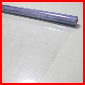 カット販売 透明ビニールテーブルクロス 0.2mm×137cm