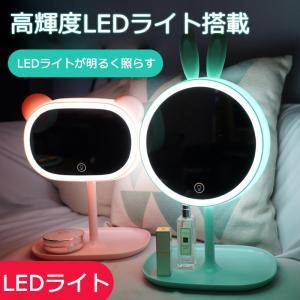 化粧鏡 LED付き ミラー  折りたたみ式 折り畳み式 化粧鏡明るさ調節可 LED女優ミラー LEDミラー USB給電 12色|rurubunndo