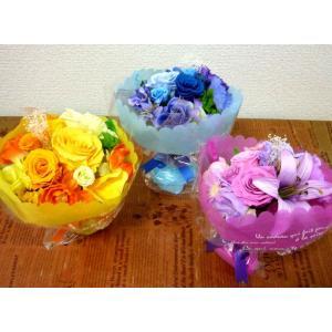 ミニブーケ 花束 プリザーブドフラワー 誕生日 結婚祝い 送別 プレゼント