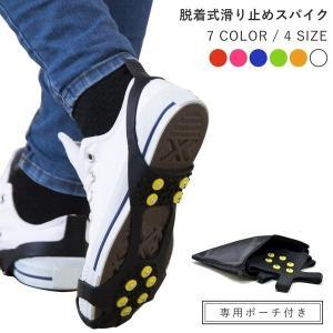 雪道 靴 滑り止め メンズ レディース キッズ ゴム ケース付 バッグ付 脱着 簡単装着 凍結 携帯できる 雪対策 すべり止め