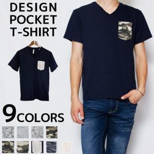 【Tシャツ 半袖 無地tシャツ 】Vネック デザイン VネックデザインポケットTシャツ メンズ レディース 男女兼用 ユニセックス ポケット付き