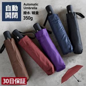 自動開閉 折りたたみ傘 ワンタッチ 軽量  メンズ レディース 8本骨 強い コンパクト 収納 傘 ...