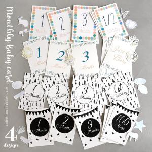 月齢カード カード19枚&装飾4枚セット 記念日 写真 撮影 フォト ポストカード 赤ちゃん 女の子...