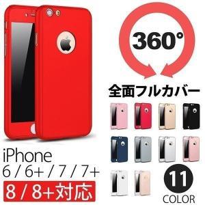 iPhone8 iPhone7 iPhone6 iPhone...