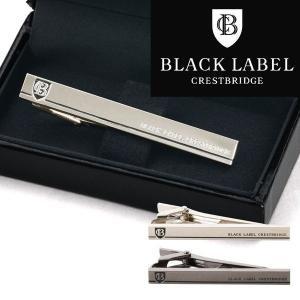 クレストブリッジ BLACK LABEL CRESTBRIDGE ブラックレーベル タイバー ネクタイピン ブランド ネクタイ バーバリー ライセンス[S]|rush-mall