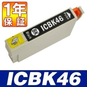 エプソン プリンターインク 互換インク ICBK46 ブラッ...