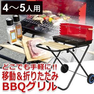 【特価】 バーベキューコンロ テーブル 一体型 グリル セット キャスター付き 折りたたみ 焚き火 ...