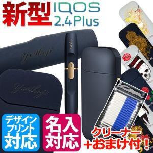 アイコス iqos 本体 新型 新品 未開封 ネイビーの商品画像