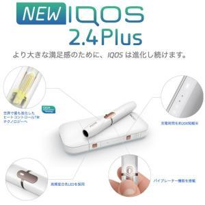 アイコス iqos 2.4plus 本体 新品...の詳細画像1