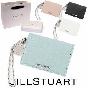 ジルスチュアート パスケース 定期入れ レディース シーブリーズ ブランド JILL STUART プレゼントに ショップバッグ付き[S]|rush-mall