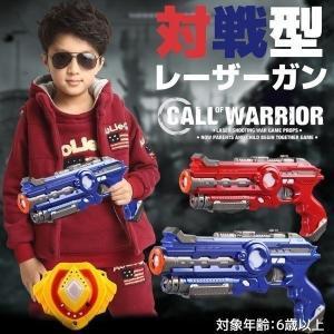 おもちゃ 銃 ガン 鉄砲 ゲーム 対戦型 光線銃 レーザーガン 最大6人まで対戦可 プレゼント