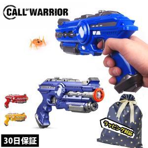 おもちゃ 銃 ガン 鉄砲 ゲーム 虫退治 光線銃 レーザーガン プレゼント ラッシュモール