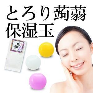 【入浴剤 保湿 ギフト プレゼント 女性】ゼリーのような入浴剤 とろり蒟蒻保湿玉
