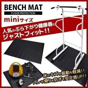 ベンチマット トレーニングマット フロアマット PVCマットミニ115cm×80cm 筋トレ 器具 ...