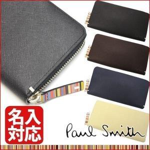 ポールスミス PaulSmith 財布 さいふサイフ 長財布 Paul Smithポールスミス ラウンドファスナー PSK869 ギフト プレゼント 贈り物|rush-mall