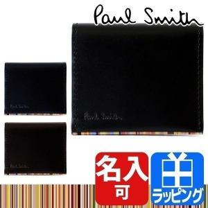 ポールスミス コインケース 財布 paulsmith さいふ サイフ メンズ 二つ折り ギフト プレゼント 贈り物 833215 P050/PSY050[S]|rush-mall