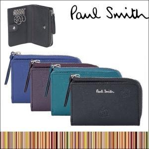 ポールスミス キーケース 小銭いれ メンズ レディース 4連 牛革 P004 ポールドローイング paul smith|rush-mall