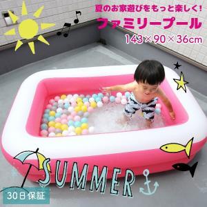 プール 家庭用 子供 おしゃれ 150×100×43cm ビニールプール 子供用 深い 深め こども...