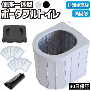 簡易トイレ ポータブルトイレ 処理袋 凝固剤付き 折りたたみ テント セット 簡易 洋式 災害 防災...