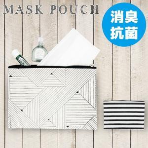 使い捨てマスク 持ち運び 抗菌ポーチ マスクケース マスク入れ マスク 使い捨て 個包装 医療用 大きめ 小さめ 立体 耳痛くない カップ型 耳が痛くならない|rush-mall