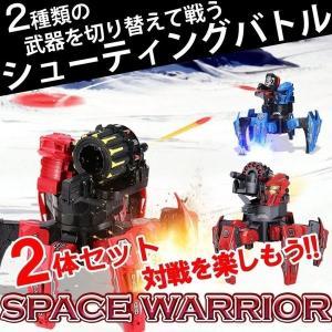 ロボット おもちゃ ラジコン 対戦も バトル スペースウォーリアー 2台セット 二足歩行 ならぬ 6足歩行 大人も楽しめる クリスマス プレゼント