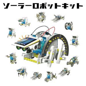 プラモデル ソーラーロボット ロボット おもちゃ 13in1 日本語説明書付き DIY 知育 教育 ...
