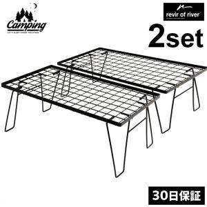 アウトドアテーブル セット 2台 スチール 折りたたみ 軽量 コンパクト フィールドラック 耐荷重30kg メッシュ アウトドア 持ち運び ローテーブル キャンプ