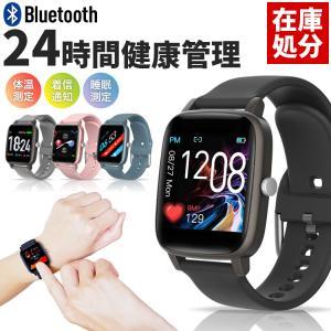 スマートウォッチ 最新型 血中酸素濃度 180日保証 iPhone android 体温 血圧 測定...