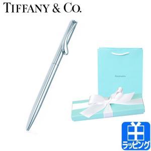 ティファニー 【女性 ボールペン ブランド レディース TIFFANY&Co.】  ルテニウム リトラクタブル ギフト