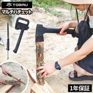 斧 薪割り TOBAU マルチ手斧 ハンマー キャンプ 用品 のこぎり ファイヤースターター ロープ...
