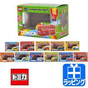 Tomica トミカ 働く車 チョコ  サイズ ボックスサイズ:横幅110mm×高さ75mm×奥行き...