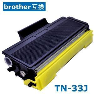 BROTHERトナーカートリッジTN-33J 汎用 互換 トナーカートリッジ