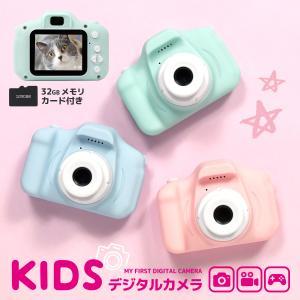 キッズ デジタルカメラ 写真・動画 32G SDカード付き ゲーム内蔵 子供用 カメラ おもちゃ S...