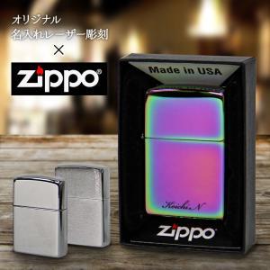 ブランド:Zippo(ZIPPO),ジッポ/ジッポー 社 品番:#250 z-250  コメント: ...
