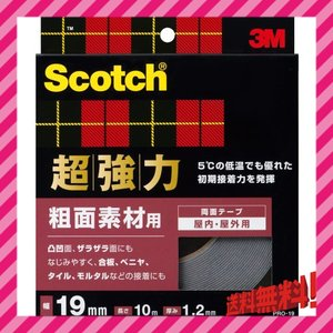 3M スコッチ 超強力両面テープ 粗面素材用 19mm10m PRO-19