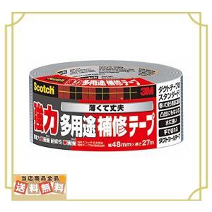 3M スコッチ ダクトシールテープ 48mm*27m DUCT-27
