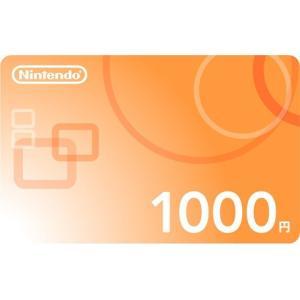 (コード通知) Nintendo ニンテンドープリペイドカード 1000円