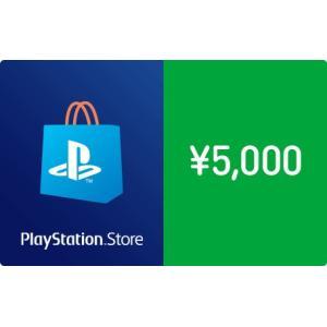 (コード通知) プレイステーション PSNカード 5000円