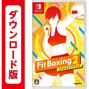 (コード通知) Fit Boxing 2 -リズム&エクササイズ ダウンロードコード