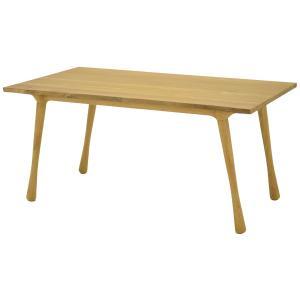 CHLOROSクロロス 【生産終了】【在庫限り】【30%OFF】DropLeg ダイニングテーブル 150cm【ダイニングテーブル 150cm 4人用|ruskea