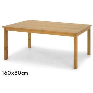 ruskeaルスケア 【天板のみ】チーク材天然木ダイニングテーブル 幅160cm 長方形 天板【北欧 家具 ダイニングテーブル シンプル ナチュラル|ruskea