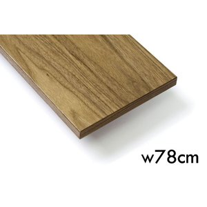 【ポイント7倍】Stringストリング ストリングシェルフ 棚板 幅78cm×3枚 ウォールナット 【北欧雑貨 壁掛け 収納 壁掛けシェルフ 家具 棚|ruskea