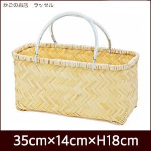 竹のかごバッグ 無染色無塗装 一貫張り 一閑張り材料 趣味 ...