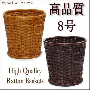 高品質 籐鉢カバー 8号 高級ラタンかごバスケット 直径27cm 観葉植物 室内園芸 花カゴ ガーデン
