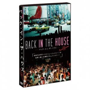 【祝再発!】BACK IN THE HOUSE NYC HOUSE 90's SCENE DOCUMENT(DVD) バックインザハウス|rusticbythesea|02