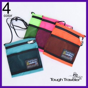 バッグ Tough Traveler(タフトラベラー)Large Pouch with Mesh Pocket|rusty-to-shine