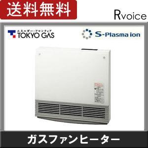 東京ガス ガスファンヒーター 都市ガス NR-C235GFH ホワイト 35号