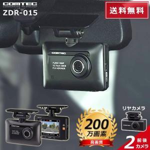◆前後2カメラ ◆フルHD200万画素 ◆速度も記録できるGPS搭載 ◆最大12時間録画可能 ◆WD...