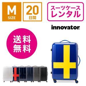 スーツケース レンタル 送料無料 TSAロック≪20日間プラン≫イノベーターファスナータイプ innovator INV63T (3〜5泊タイプ:Mサイズ:62cm/50L)|ry-rental