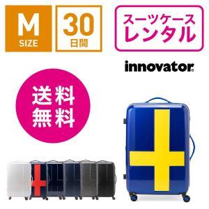 スーツケース レンタル 送料無料 TSAロック≪30日間プラン≫イノベーターファスナータイプ innovator INV63T (3〜5泊タイプ:Mサイズ:62cm/50L)|ry-rental